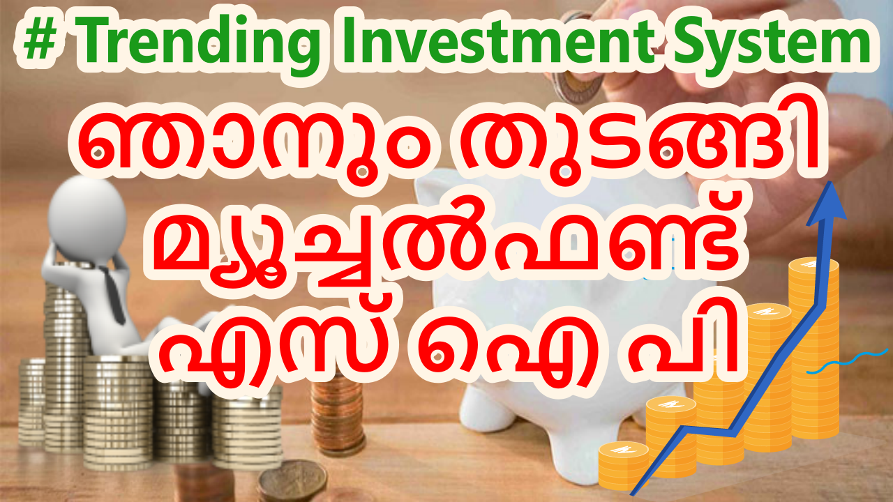 Photo of Mutual Fund SIP – My Another way of Earning