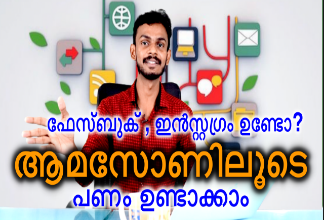 Online Jobs | Vineesh Rohini