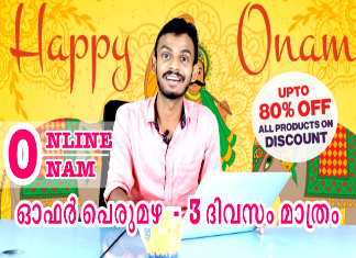 Photo of Online Onam Offer Details