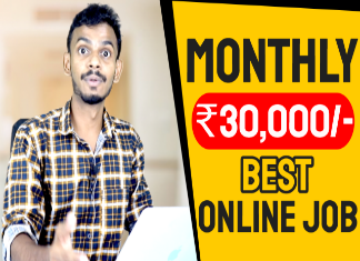 Photo of Make money online from Home with best Survey site – Prizerebel site Review 2019