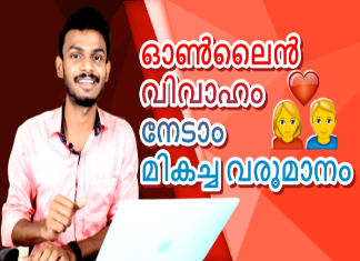 Photo of Make Daily Rs.750 with Simple Online Job – Bharath Matrimony Affiliate Programme