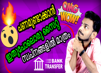 Photo of Make Money with 5 Easy Ways – Payout Direct to Indian Bank – 20 Years Old Company