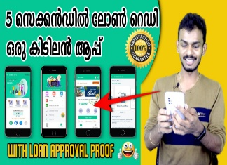 Photo of Instant Loan App with Approval Proof