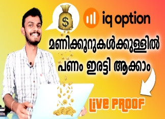 Photo of Invest 700 INR earn 3000 in 10 min – LIVE PROOF – Low-risk online trading – IQ Option review
