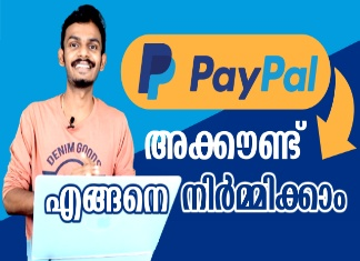 Photo of How to create a PayPal Account in India – Step by Step Process