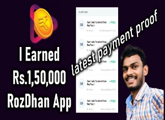 Photo of RozDhan App Paying PayTM Cash during the Coronavirus (COVID-19) Situation  – Payment Proof