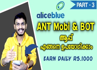 Photo of How to Setup and Deposit or Withdraw Money by Using Aliceblue ANT Mobi & BOT App